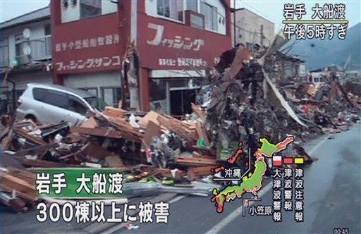 Grosses Erdbeben und Tsunami in Japan - Angst vor dem Supergau